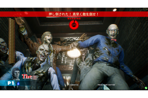 House Of The Dead Scarlet Dawn by Sega Announced! - YouTube