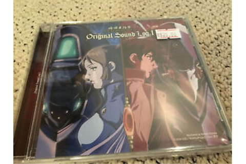 MARS DAYBREAK SOUND LOG 1 IJAPAN OST CD ANIME GAME ...
