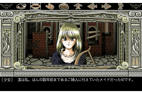 Dracula Hakushaku (1992) by Fairytale NEC PC9801 game