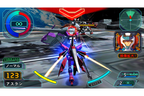 Gundam Seed: Rengou vs. Z.A.F.T. Portable ISO (Japan)