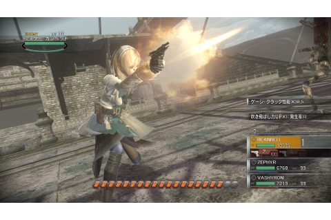 Resonance Of Fate HD Remaster Release | Rock Paper Shotgun