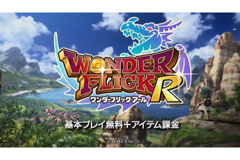 Wonder Flick R to end service in September - Gematsu