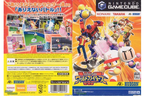 Dream Mix TV - World Fighters (NTSC-J) ISO