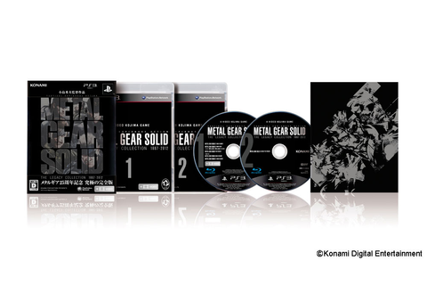 Metal Gear Solid: The Legacy Collection announced for Japan - Gematsu