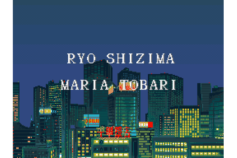 VGJUNK: PSYCHO DREAM (SNES)