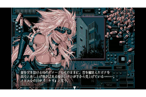 Virgin Angel (X68000) OST Combat Yamaha YM2151 OPM - YouTube