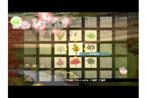 Shiki-Tei - Gardening and You - YouTube