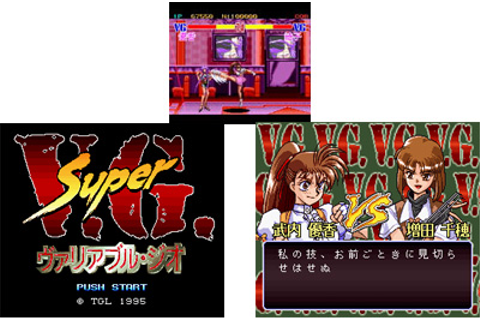 Imported Japanese Console Games > GenkiVideoGames.com