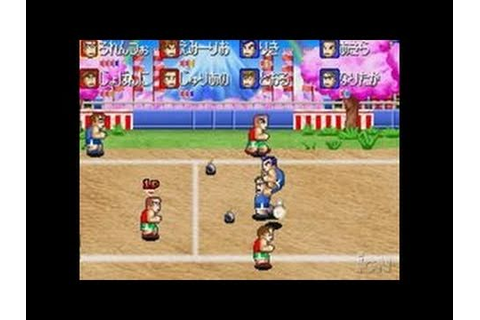Super Dodgeball Brawlers Nintendo DS Gameplay - Gameplay ...