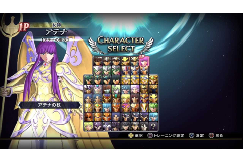 All Characters Saint Seiya Brave Soldiers - YouTube