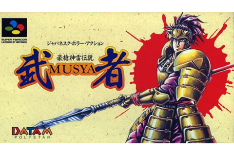 5 Retro Video Games to Experience Medieval Japan With ...