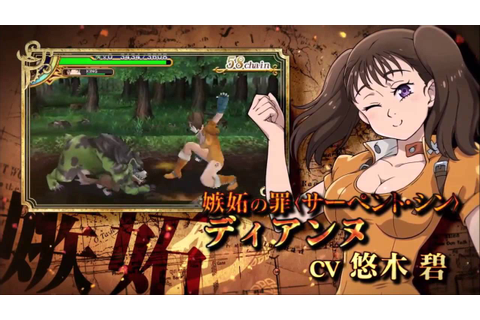 Nanatsu no Taizai: Unjust Sin - Trailer 3DS Game - YouTube