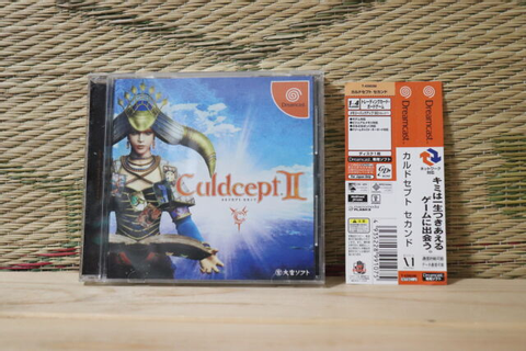 Culdcept 2 Second Culd Cept w/spine card Dreamcast DC ...