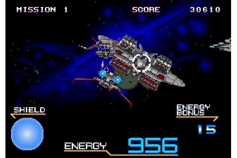 Galaxy Force II (1988) by Sega Arcade game