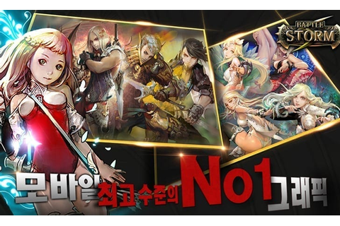 Project B – Nexon signs new mobile 2D action game for ...
