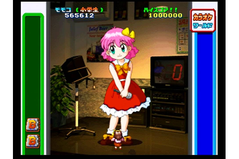 Game Tengoku: The Game's Paradise! (Sega Saturn) Arrange ...