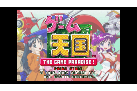 Game Tengoku (ゲーム天国, Gēmu Tengoku), The Game Paradise ...