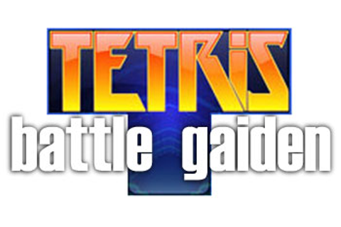 Tetris Battle Gaiden: The Forgotten Puzzle Spin-Off ...