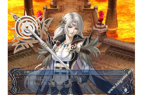 Ys Origin - Download Free Full Games | Role-Playing games