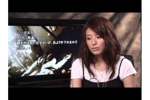 428: Shibuya Scramble being localized for Steam and PS4 in ...