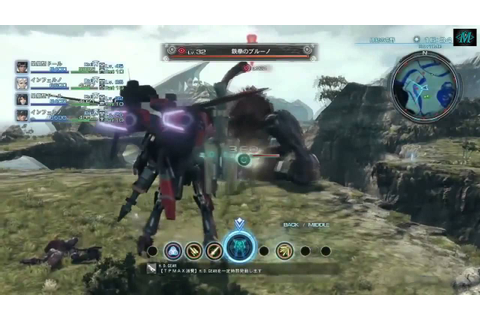 Xenoblade Chronicles X - Mech Gameplay - YouTube