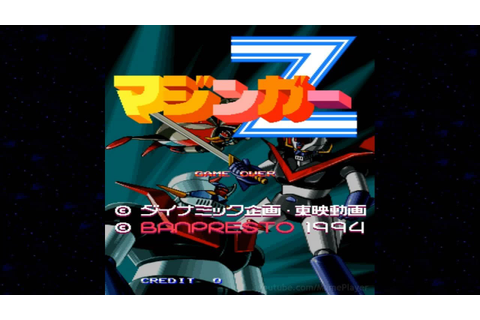 Mazinger Z 1994 Banpresto Mame Retro Arcade Games - YouTube