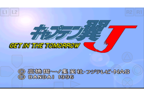 [PSX] Captain Tsubasa J - Get In The Tomorrow - INSIDE GAME