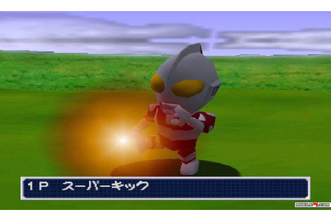 Download PD Ultraman Battle Collection 64 Android Games ...