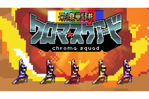 Review : Chroma Squad | Indie Game Bundles