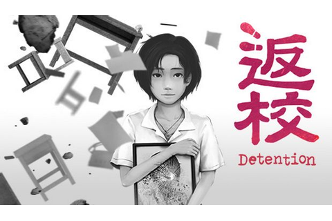 Detention 返校 Free Download « IGGGAMES