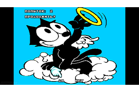 Felix the Cat Bootleg Game Over, but Censored - YouTube