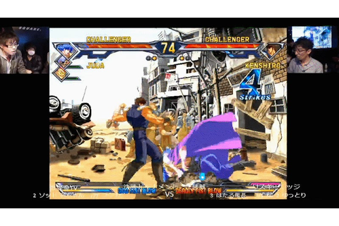 Player Lands One-Hit KO In Japanese Fighting Game Tournament