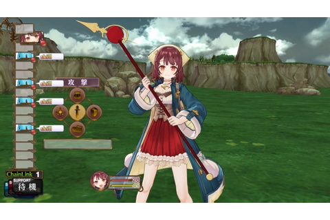 Atelier Sophie teaser trailer full version - Gematsu