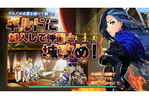Seven Knights X Nanatsu No Taizai Dungeon (Japanese ios ...