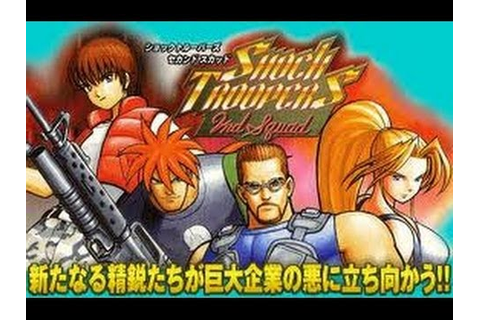 Shock Troopers 2nd Squad (Alberto Blaze) Classic Arcade ...
