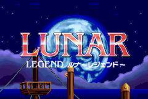 Lunar Legend (Game) | GamerClick.it
