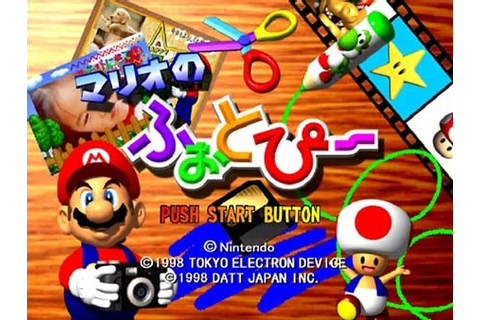 Mario no Photopi N64 ROM Download (JPN) For Project 64 ...