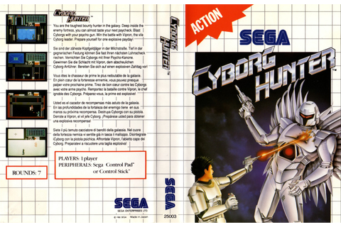 Sega Master System C Game Covers Box Scans Box Art CD ...