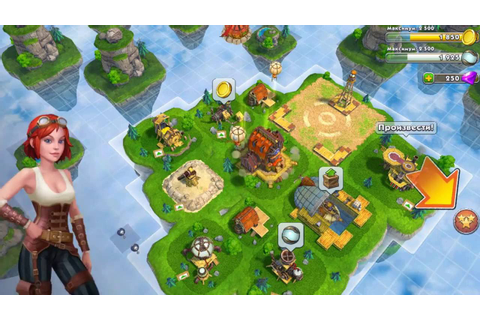 Sky Clash: Lords of Clans 3D - Android gameplay - YouTube