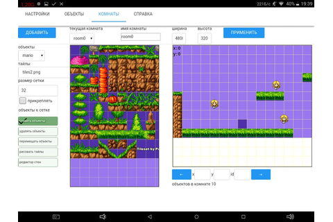 Ankh Game Maker free for Android - APK Download