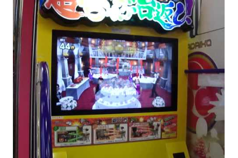 Best Arcade Game Ever? Cho Chabudai Gaeshi (Table Flipping ...