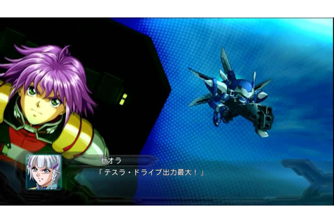 2nd Super Robot Wars OG: Wild Wuerger All Attacks - YouTube