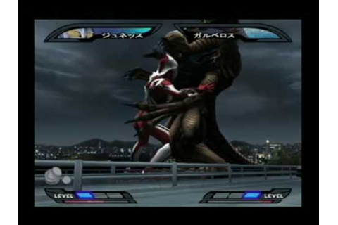 Ultraman Nexus PS2 Game Video 1 [HQ] - YouTube