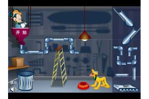 Mickey Mouse And Pluto Dog Game - YouTube