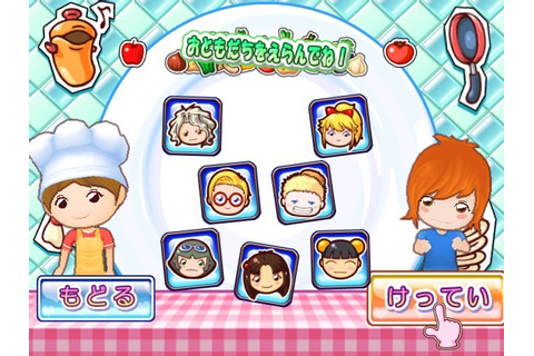 Images Cooking Mama 2 : Tous à Table - Page 2