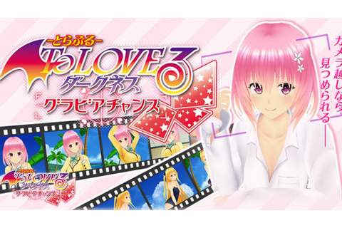 TO LOVE-RU DARKNESS : GRAVURE CHANCES ( ANDROID / IOS ...