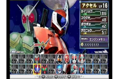 Lets Play All Kamen Rider Rider Generation 2 Part 3 - YouTube