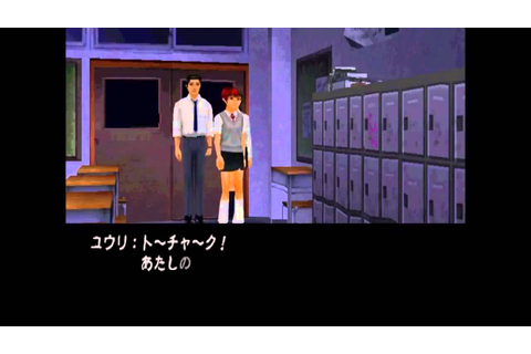 Twilight Syndrome Saikai - PS1 Horror - Part 1 - YouTube