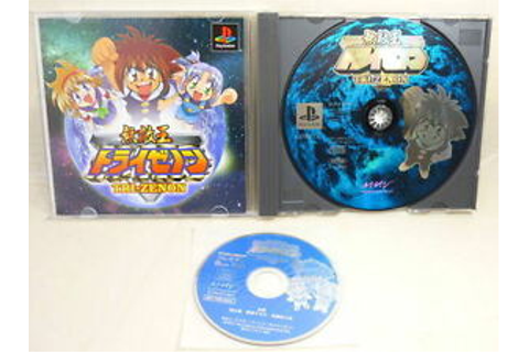 TRI ZENON Mutekioh with CD Playstation Import Japan Video ...