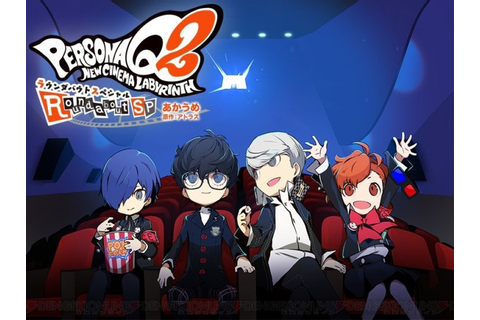 Persona Q2: New Cinema Labyrinth 3DS Game's New Trailer Is ...